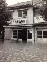 足羽川水害